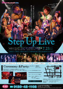 15th_Sherry_stepuplive