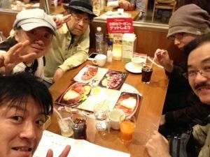 20121110-180640.jpg
