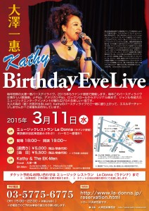 20150311Birthdaylive