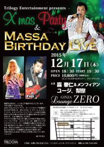 30th_live