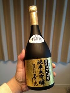 すごいいぃい!!今夜飲みます!!