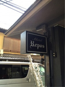 雪の残る京都の街!