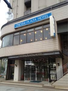 海の町銚子!犬吠埼見たかったなぁ。