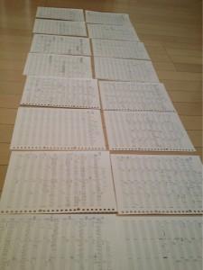いったい今までどのくらいの譜面書いたんだろう。