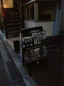 The juke joint入口の看板!!
