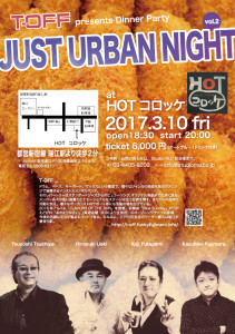 justurbannight2